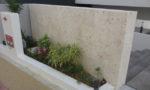 花壇廻り壁琉球石灰岩方形貼り
