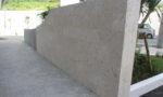 ヒンプン琉球石灰岩方形貼り
